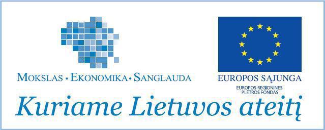 Совместный проект BS/2 и ЕС гарантирует бесперебойное управление сетью устройств самообслуживания