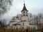 Священник русской православной старообрядческой церкви александр панкратов рассказал об ответе, полученном им после обращения в росимущество.