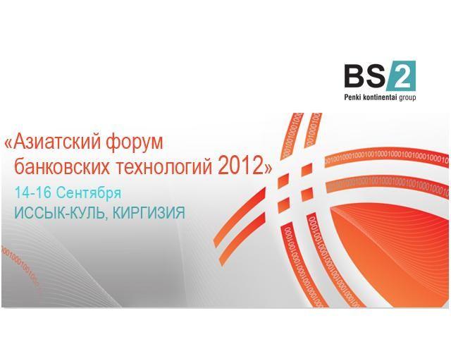 """Kompanija BS/2 surengė """"Azijos bankinių technologijų forumą 2012"""""""