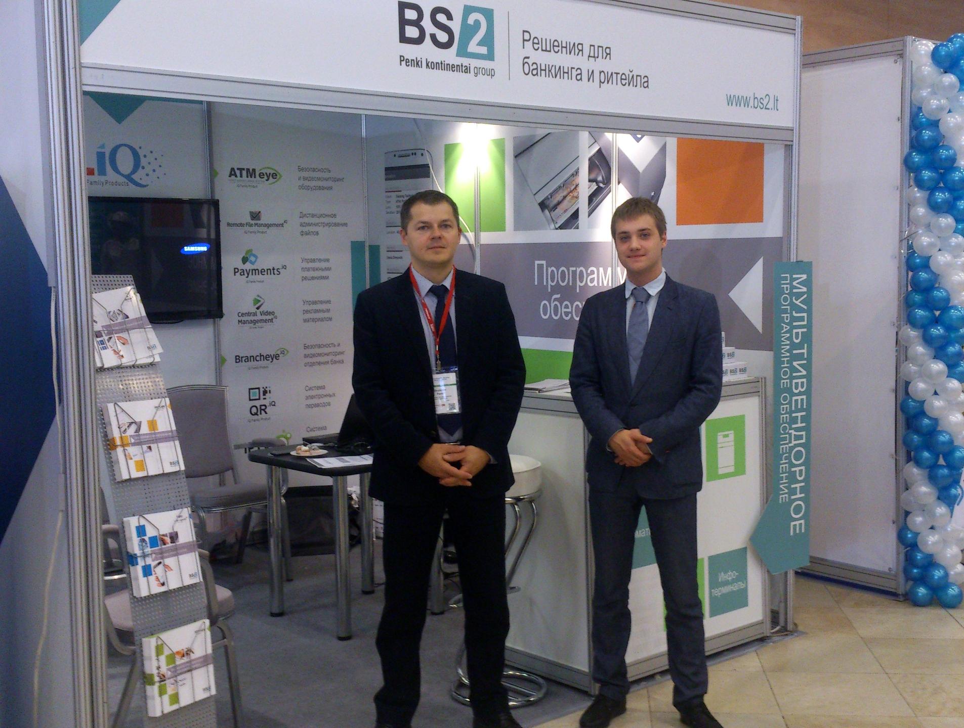 """""""Plus"""" Maskvoje surengė tarptautinį bankinių technologijų forumą"""