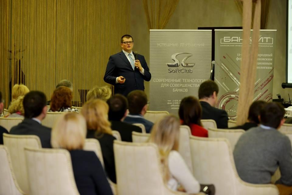 """Baltarusijoje vykusiame forume """"BankIT 2014"""" – lietuviški bankinių technologijų sprendimai"""