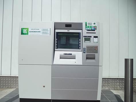 Baltarusijoje įrengtas pirmasis bankomatas vairuotojams