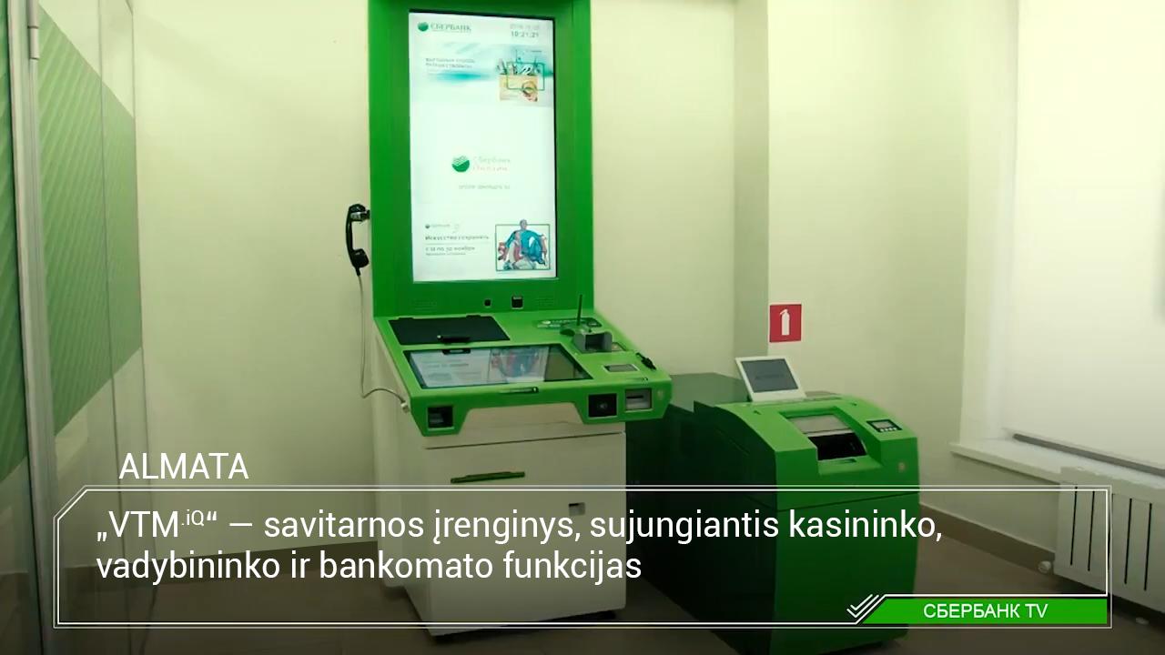 """""""Sberbank"""" Kazachstane diegia inovatyvias klientų aptarnavimo technologijas"""