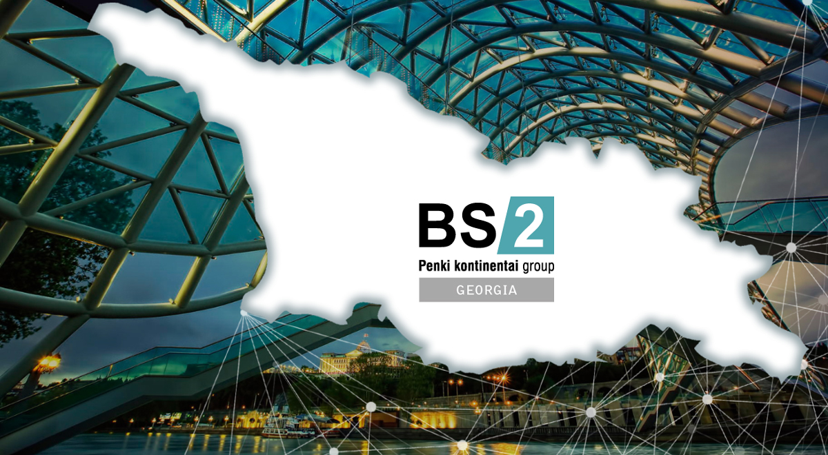BS/2 Georgia: From Equipment Supplier to Strategic Partner of Financial Institutions