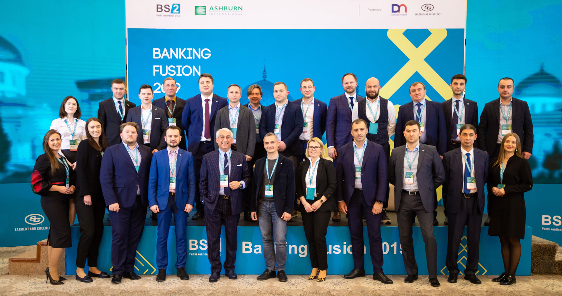 Banking Fusion Conference in Tashkent: The main trends of self-service banking