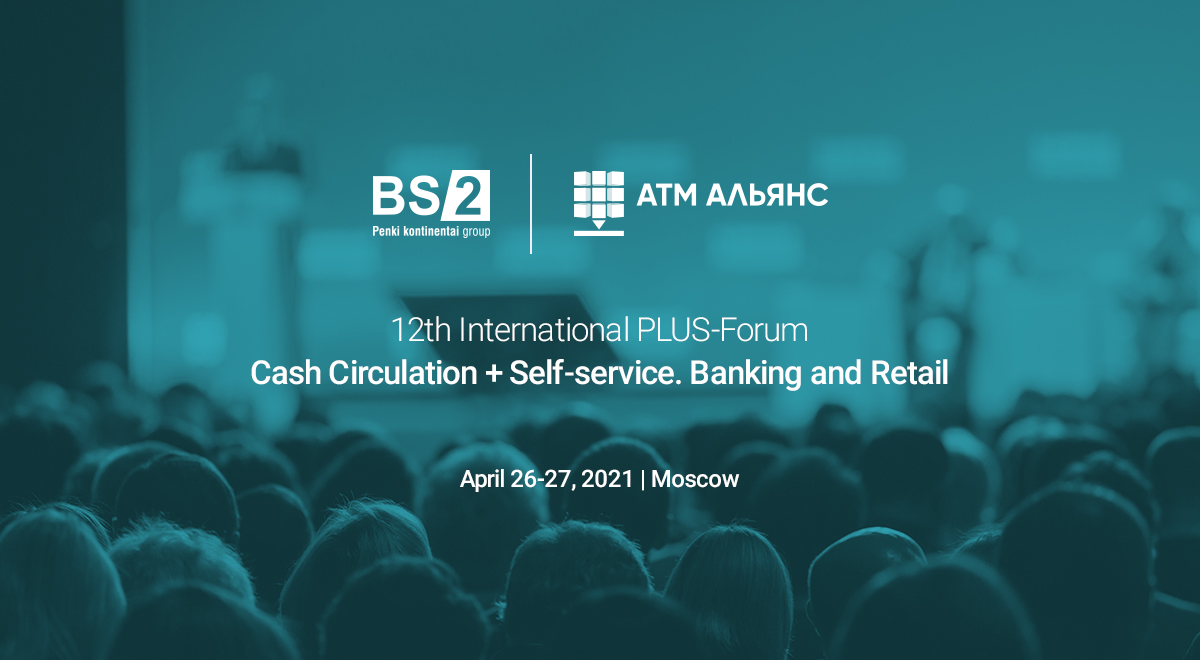 BS/2 Will Take Part in the 12th International PLUS-Forum in Moscow